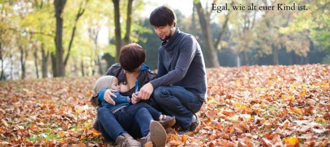 Stillen ist… Familienzeit